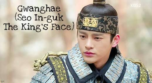 royal 7 seo in guk