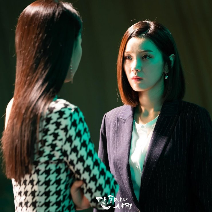 angel last mission love Gil Eun-hye
