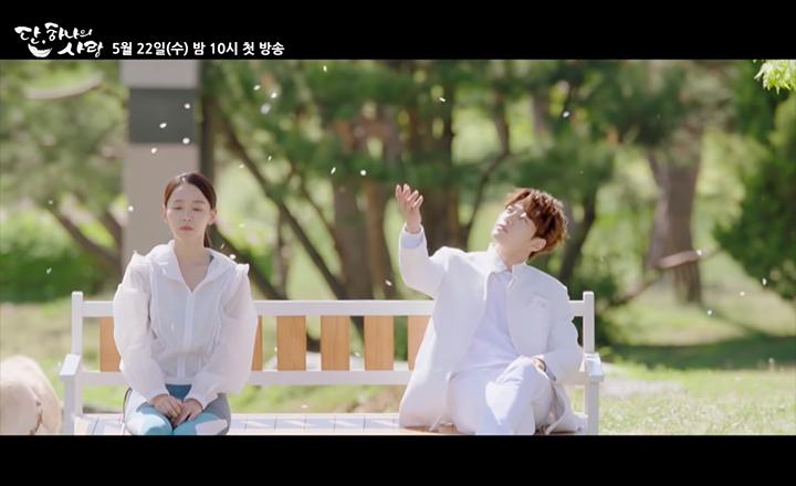 angel last mission love yeon seo kim dan park