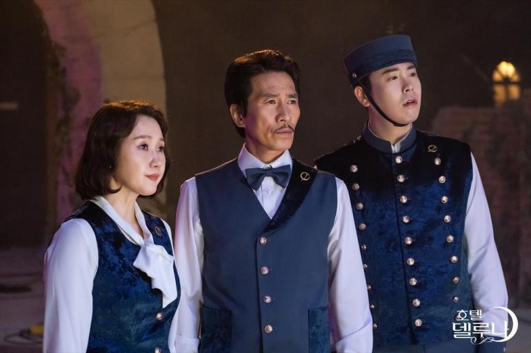 hotel del luna Shin Jung-keun Bae Hae-sun PO