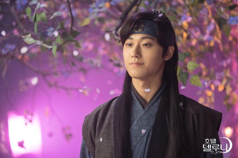 lee do hyun ko chung myung