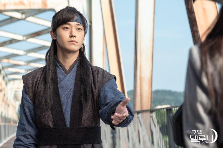 lee do hyun ku chung myung ending