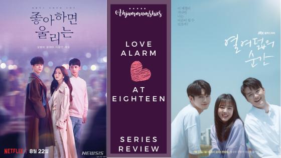 Love Alarm x At Eighteen   Series Review – AHJUMMAMSHIES