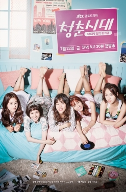 7 Age_of_Youth-p1
