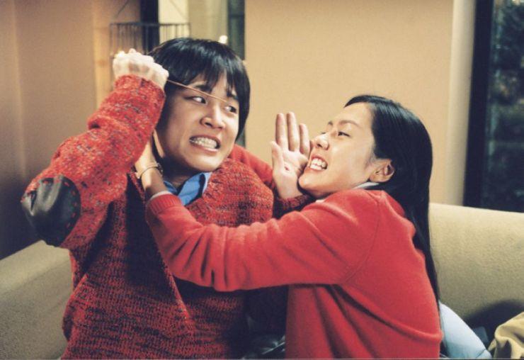 Crazy First Love (Movie, 2003)