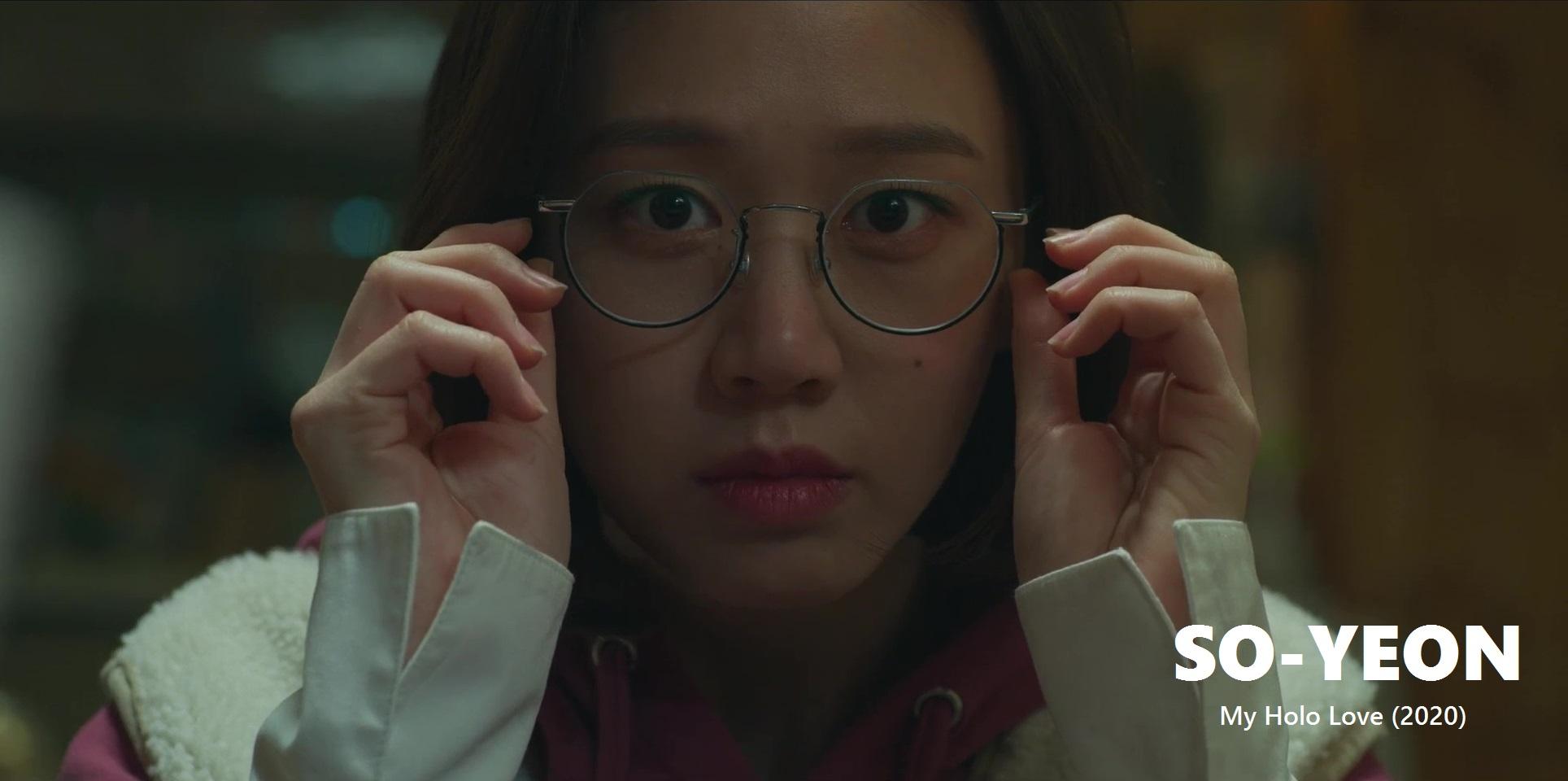 Go Sung-hee Holo