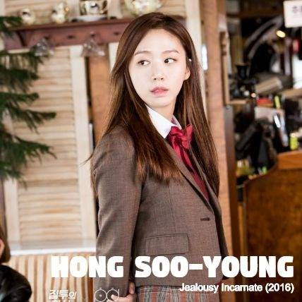 Go Sung-hee Jealousy Incarnate