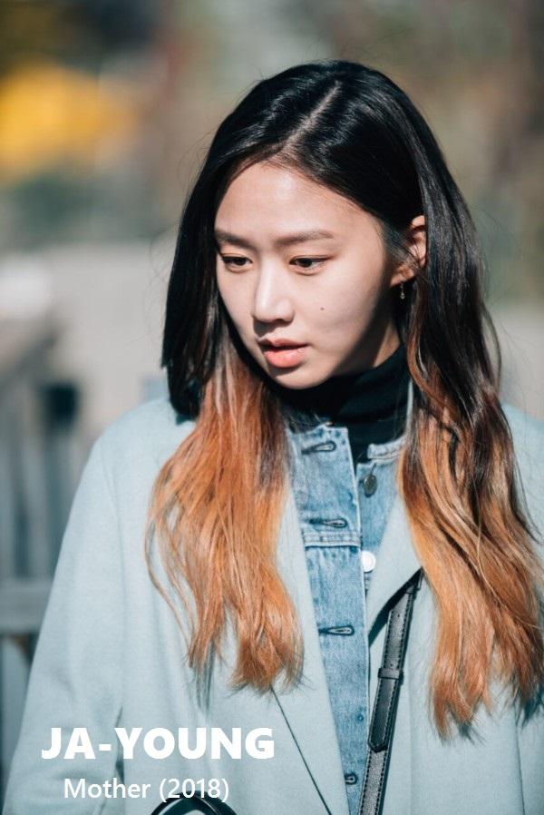 Go Sung-hee Mother