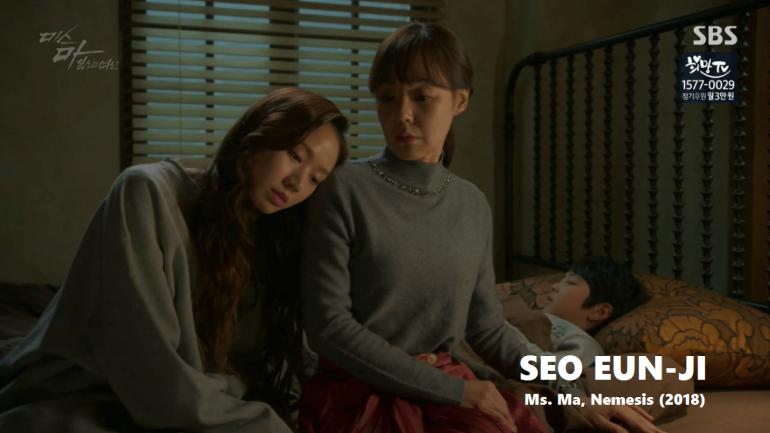 Go Sung-hee Ms Ma Nemesis