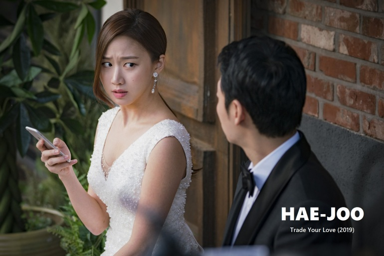 Go Sung-hee Trade Your Love