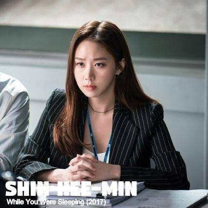 Go Sung-hee WYWS