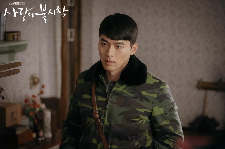 hyun bin soldier uniform north korean
