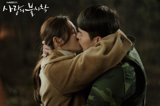hyun bin son yejin kiss 1