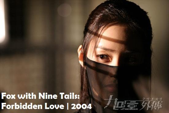 12 forbidden love