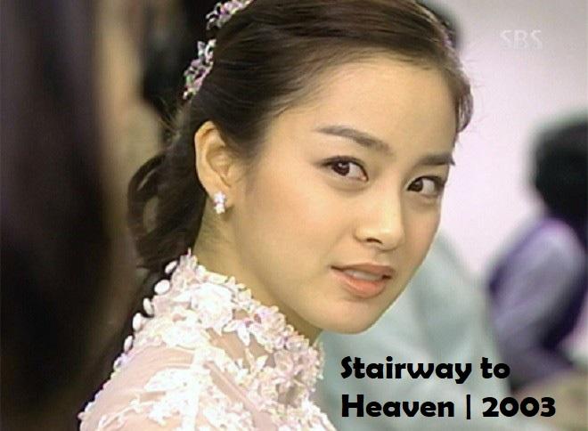 15 stairway