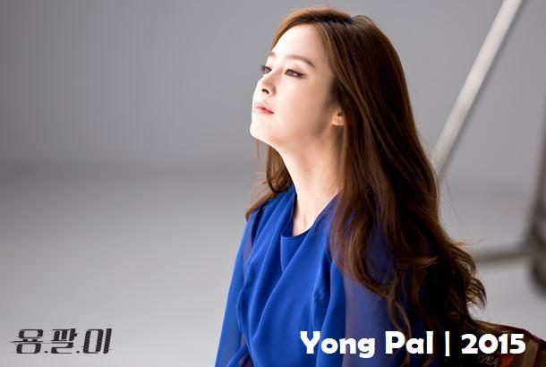 2 yongpal
