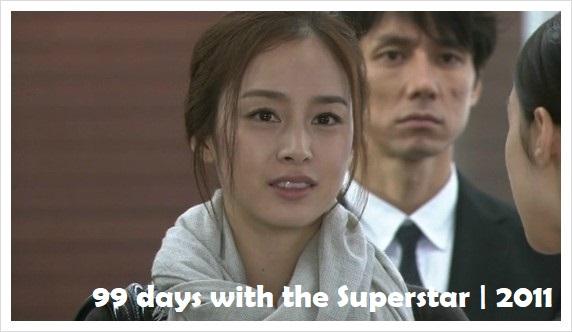 4 99 days