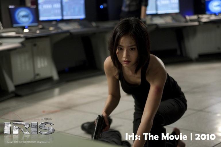 7 iris movie