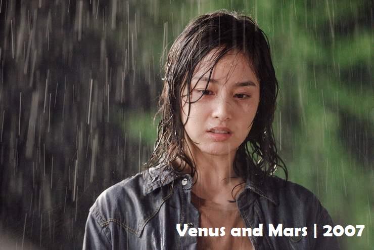 9 venus and mars