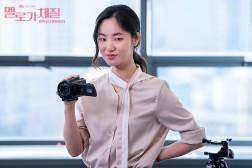 BM Eun Jung 1