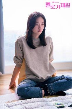 BM Eun jung 2