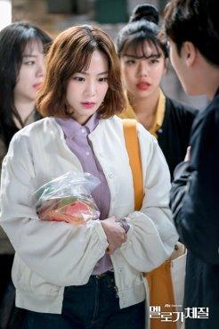 BM Han Joo 1