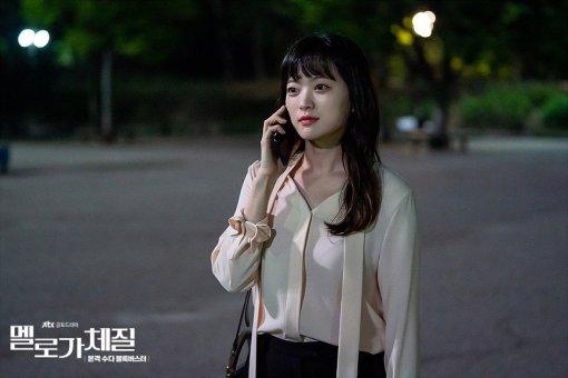 BM Jinjoo 2