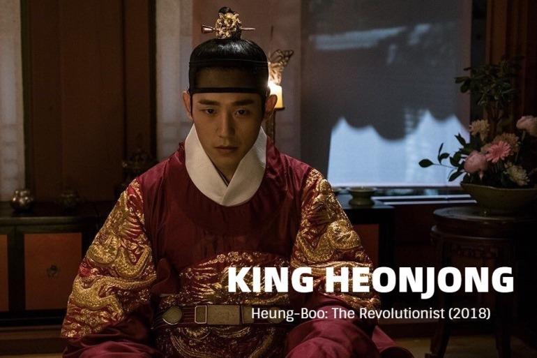 HeungBoo