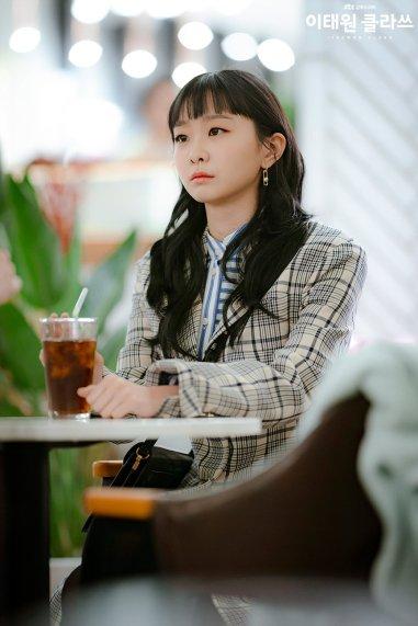 IC Yi Seo 2