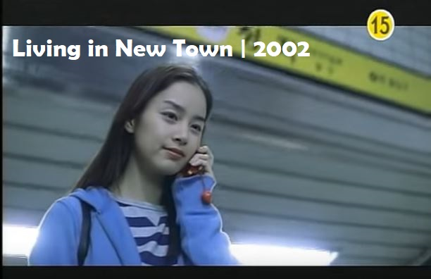 living in new town