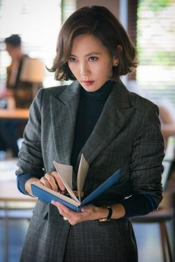 Misty Kim Nam Joo 2