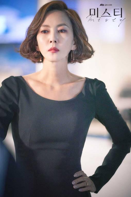 Misty Kim Nam Joo 3