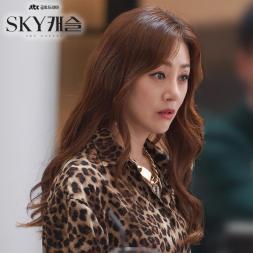 SC Jinhee 2