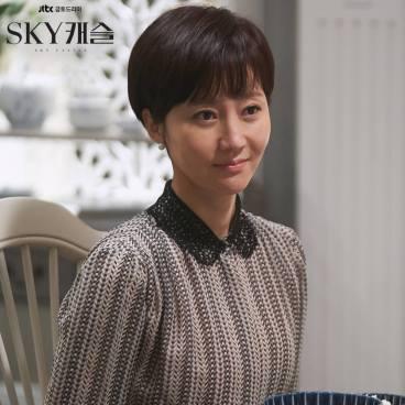 SC Seo Jin 1