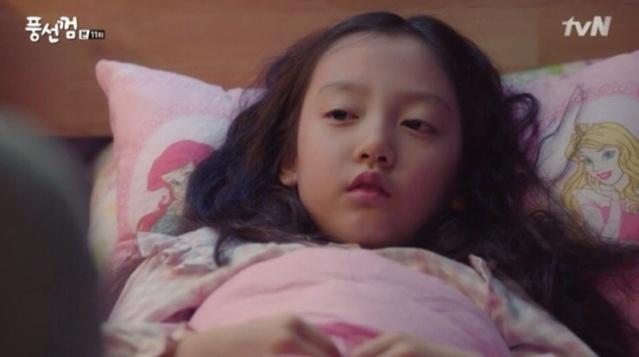 bubblegum child actor han seojin