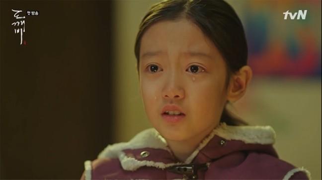 goblin yoing ji euntak han seo jin