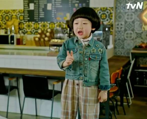 her private life child actor kang geon woo