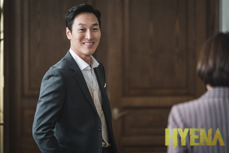 hyena kim jae cheol
