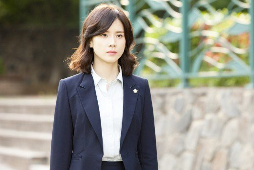 I Hear You Voice Lee Bo-young