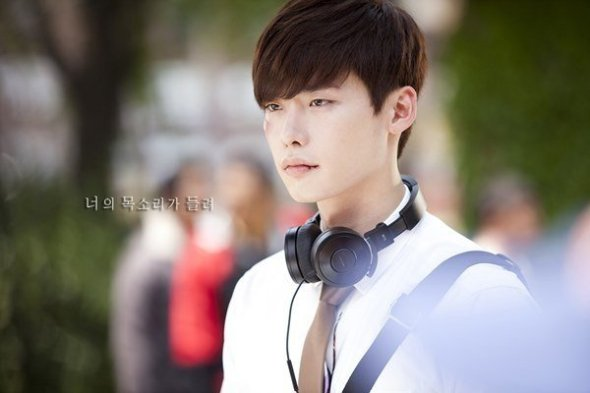 I Hear You Voice Lee Jong-suk
