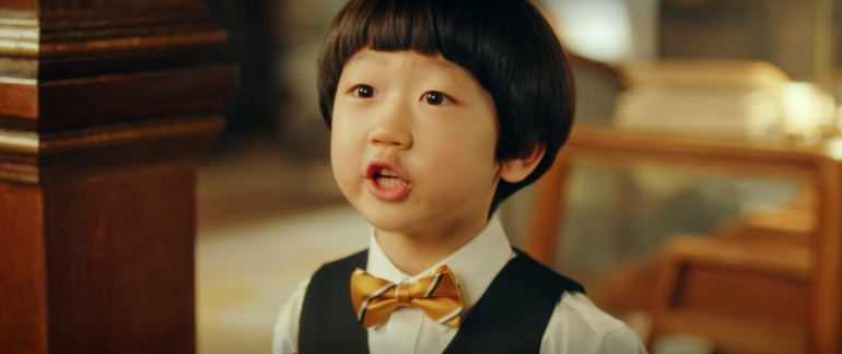 jung si yul the king eternal monarch child actor
