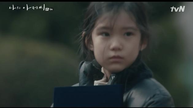 kim gyu ri my ahjussi young actress IU