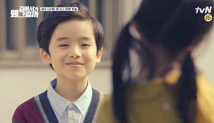 moon woojin secretary kim child actor