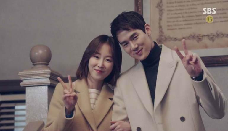 Seo Hyunjin Yoo yeonseok