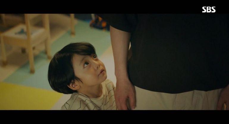 seo woo jin VIP