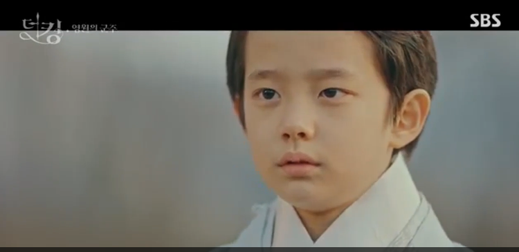 the king eternal monarch child actor