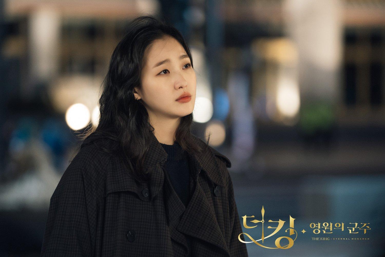 The King Eternal Monarch Kim Go eun