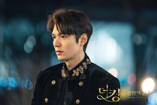 The King Eternal Monarch Lee Min ho 1