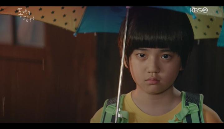 when the camellia bloom schild actor kim kang hoon