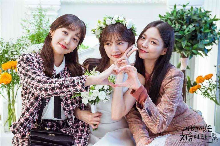 Yoon Ji-ho, Yang Ho-rang, and Woo Soo-ji (Because This Is My First Life)
